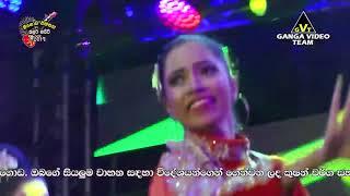 Pem Prarthana (Live) - All Right Meegoda 2019