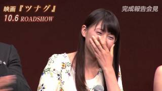 """映画『ツナグ』 2012年10月6日より全国東宝系にて公開 """"ツナグ""""とは、生..."""
