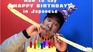 How To Say Happy Birthday In Japanese Youtube