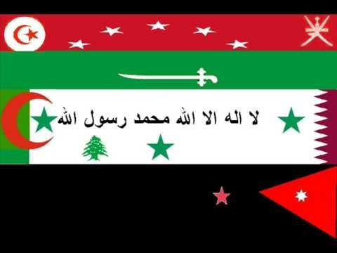 all arab