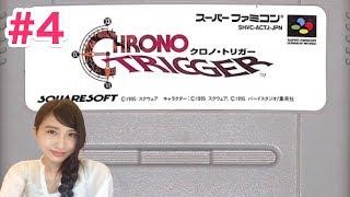 【クロノトリガー】SFC版 まったり楽しむ♫ レトロ【こたば実況LIVE】