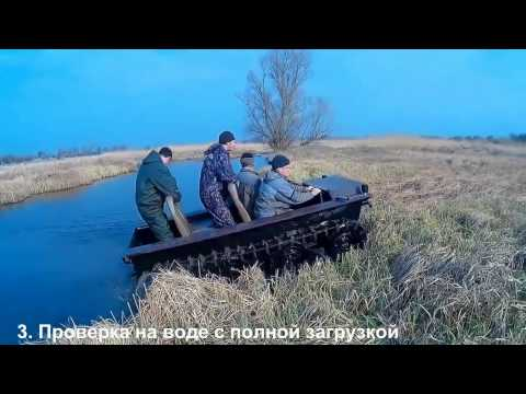 Вездеход Охотец Краснодарский