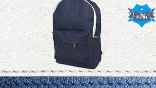 Джинсовый синий рюкзак, купить в Украине - обзор