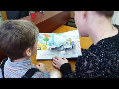 Библио SUN представляет: Читаем вместе с мамой
