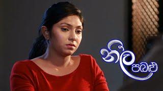 පූජාගේ නැටිල්ල ඉවරද? | Neela Pabalu | @Sirasa TV Thumbnail