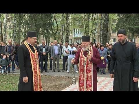 ІРТ Полтава: Вірменська діаспора вшановувала День пам`яті жертв геноциду