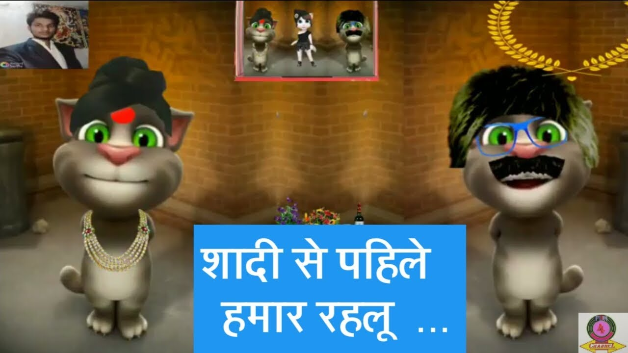2014 comedy video download funny hindi jokes sms download funny.