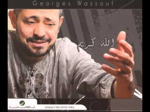 GRATUITEMENT KALAMAK HABIBI YA WASSOUF TÉLÉCHARGER GEORGE