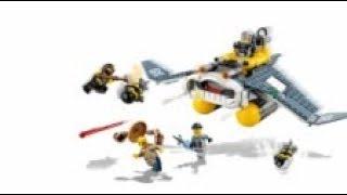 Китайский Лего Ниндзяго фильм набор скат