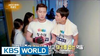 Saengmin's Veteran : Kim Sungoh [Entertainment Weekly / 2017.06.26]