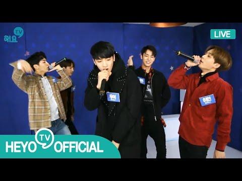 [해요TV] PENTAGON (펜타곤) - 'FANTASTIC BABY(빅뱅)' 노래방 라이브