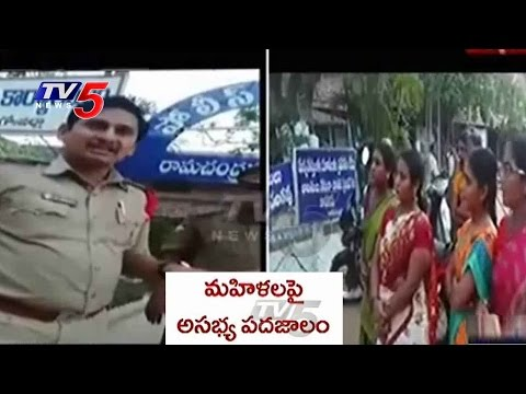 SI Indecent Behavior With Woman | Call Money | Ramachandrapuram | TV5 News