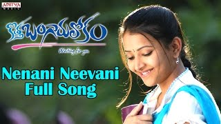 Nenani Neevani Full Song || Kothabangarulokam Movie || Varun Sandesh, Swetha Basu Prasad