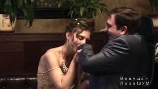 ПОЦЕЛУИ! Оригинальный поцелуй Невесты и аппетитный поцелуй Жениха!