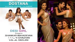 desi Girl Best Audio Song - Dostana|Priyanka Chopra|John Abraham|Abhishek|Sunidhi Chauhan