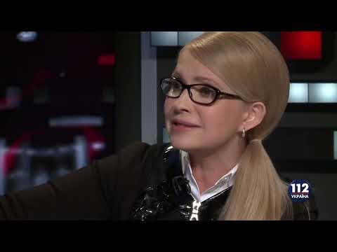 Тимошенко о Порошенко