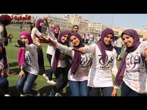 الشرقية توداي لازم تشوف فيديو Fun Day طلبة حقوق جامعة الزقازيق