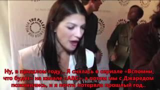 Интервью Женевьев Падалеки на Paley Fest 2011г. (русские субтитры)