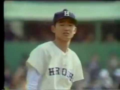1973年 選抜高校野球 決勝 [ 横浜VS広島商 ] 延長名勝負 - YouTube