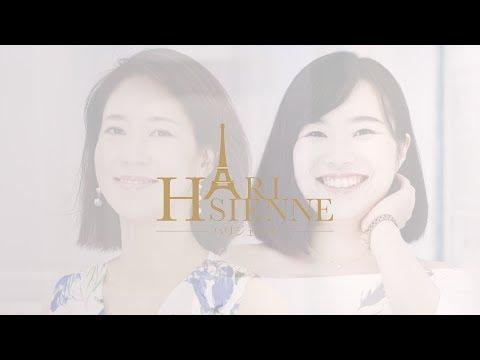 美容鍼エステサロン  HARISIENNE -ハリジェンヌ-   表参道/芦屋/岡山