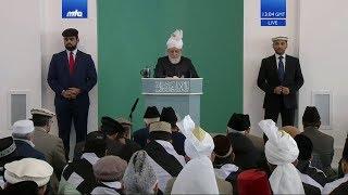Friday Sermon 6 March 2020 (Urdu): Men of Excellence