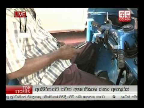 Ada Derana Prime Time News Bulletin 08.00 pm – 01.11.2014