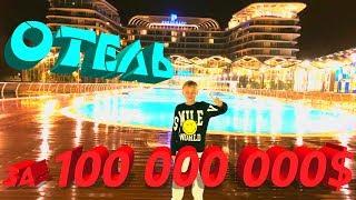 ОТЕЛЬ ПАРАГРАФ ЗА 100 000 000$   БАСCЕЙН ДЛИНОЙ 150м и АКВАПАРК   HOTEL PARAGRAPH RESORT&SPA GEORGIA