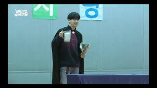 iKON - 교칙위반 수학여행 (iKON PICNIC) : CHAN's MAGIC SHOW