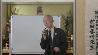 昭和神宮御創建期成会さんありがとうございました。