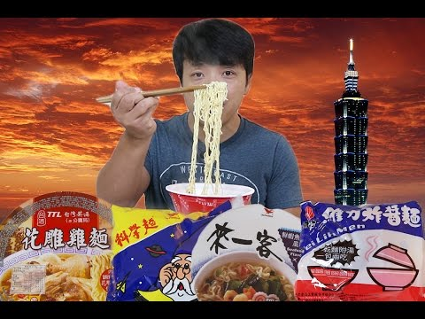8 BEST Taiwanese Instant Ramen Noodles