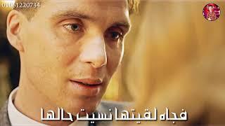 حالات واتس مهرجانات2020 عمرو كمال شمس المجرة اللي كنت عليا بحكيلكو حالات واتس عمرو كمال 2019