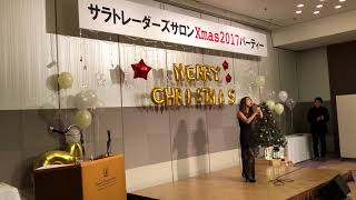 中島 玲 Xmas Party Private LIVE