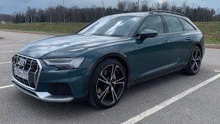 Сел в Audi A6 Allroad - втопил. Корейцам не догнать!