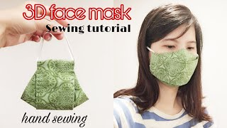 3D face mask sewing tutorial DIY The best fit mask tutorial fast and easy mask tutorial