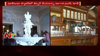 Ivanka Trump & Narendra Modi to Have Dinner at Falaknuma Palace || Hyderabad || NTV