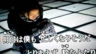一人カラオケBOX好きTOMIの自己満足動画です!