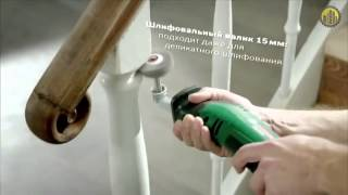 BOSCH PRR 250 ES Щеточная шлифмашина