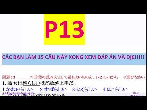 Luyện trắc nghiệm kanji N2  15 câu mõi ngày Đáp án VietSub P13