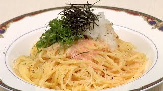 Mentaiko Spaghetti (pasta Recipe) 明太子スパゲッティ 作り方レシピ
