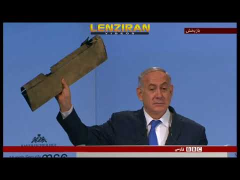 BBC & Iranian TV report about Javad Zarif and Netanyahou argue in Munich security conference