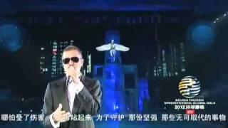 正月初二晚上播出的北京卫视春晚,日本人气男性组合Exile的主唱ATSUSHI...