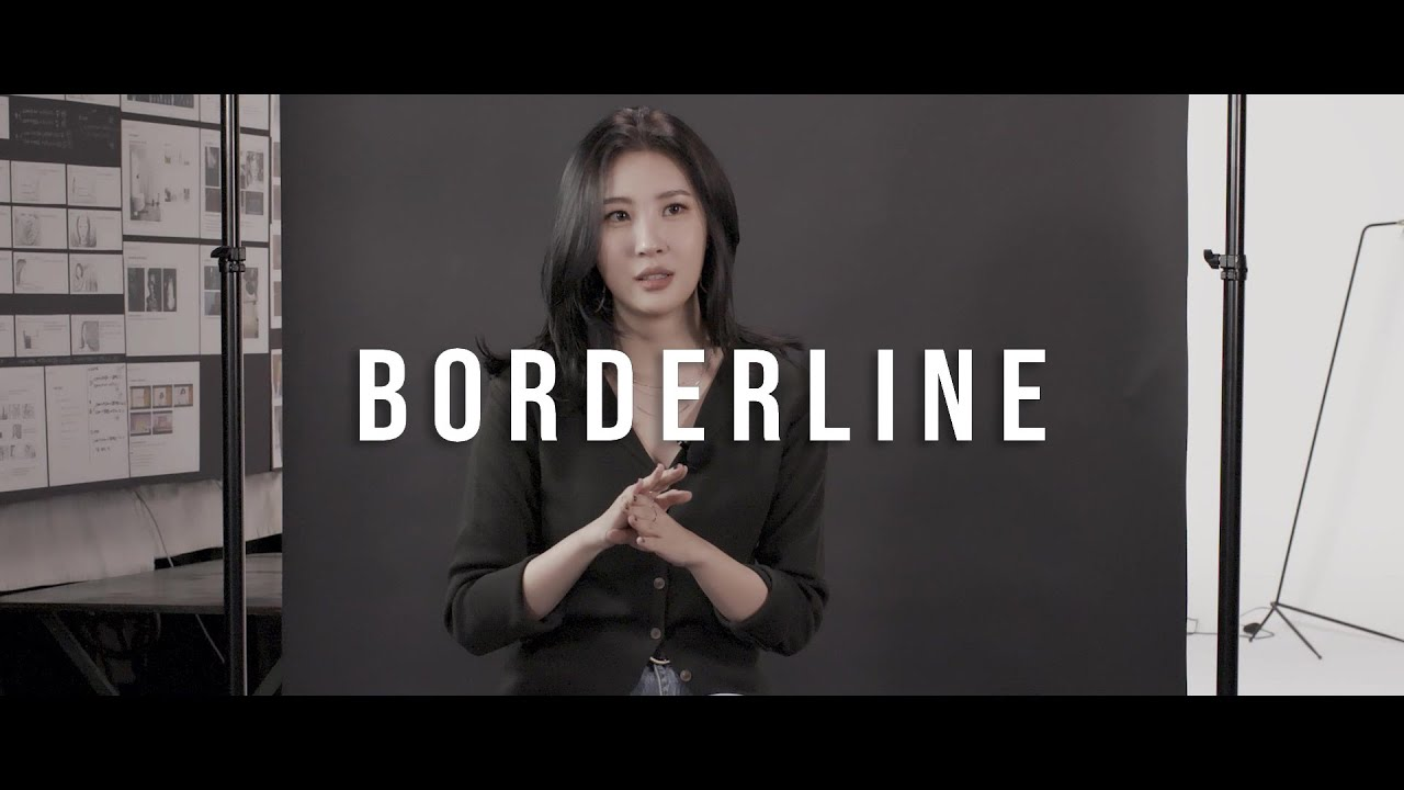 선미 (SUNMI) - BORDERLINE Interview