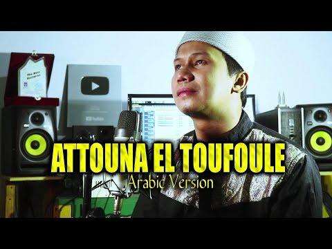 Cover SABYAN paling Keren Atouna el toufoule by Gus Aldi