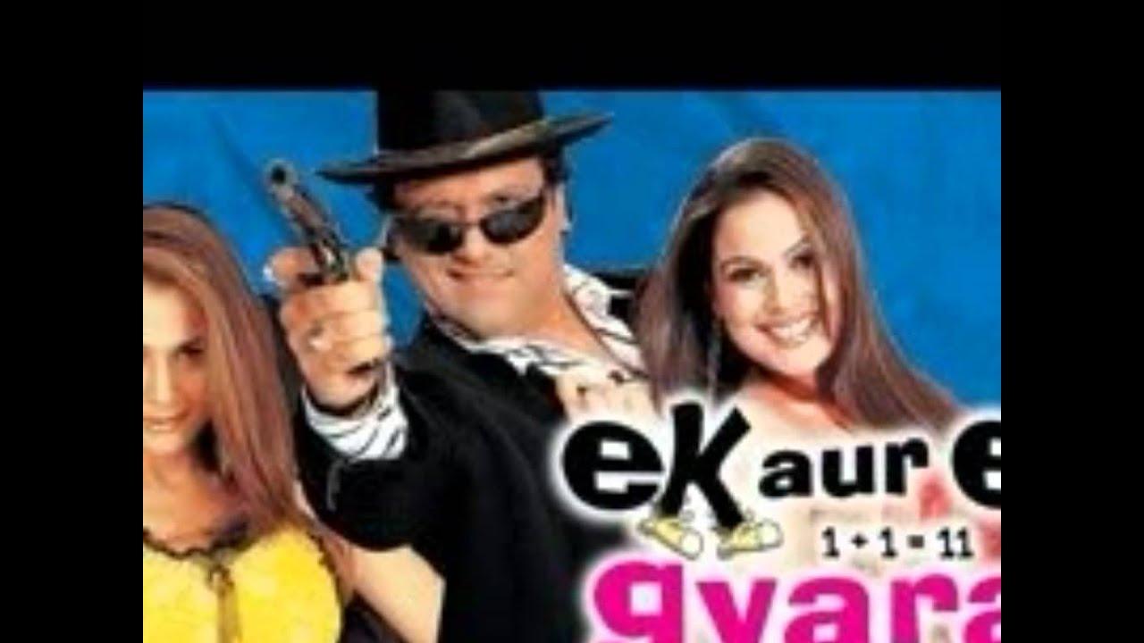 download ek aur ek gyarah full movie