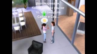 Сериал Вера. 1 серия.