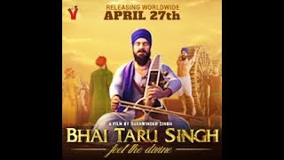 Sikh Animated Movie 2018 - Bhai Taru Singh Releasing April 27