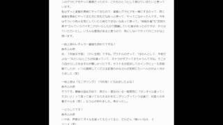 鈴木ふみ奈が2015年最もアクセスされたグラビアアイドルに 2015年12月28...