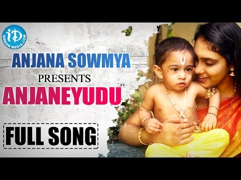 Singer Anjana Sowmya Album - Anjaneyudu Full Song || Children's Day Special