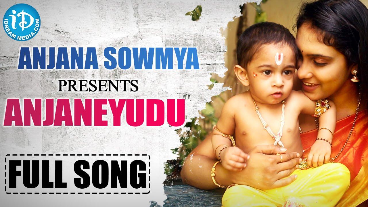 Anjana Anjana Tamil Song Videos
