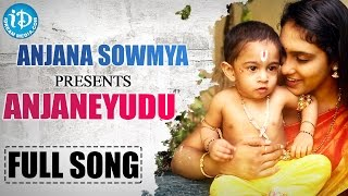 Singer Anjana Sowmya Album - Anjaneyudu Full Song || Children